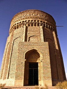 Tugrul Tower  in Mehmandust