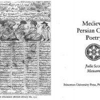 Persian Medieval Court Poetry